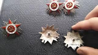 Орден отечественной войны/ Как отличить боевой от юбилейного? /Rusia RULIT 54