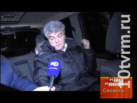 В Саранске обработка дорог противогололедным реагентом взята под личный контроль мэра