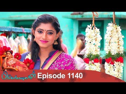 Priyamanaval Episode 1140, 10/10/18