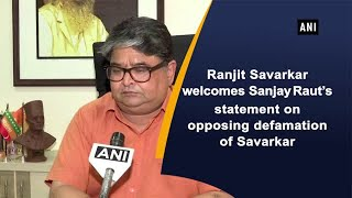 Ranjit Savarkar welcomes Sanjay Raut's statement on opposing defamation of Savarkar