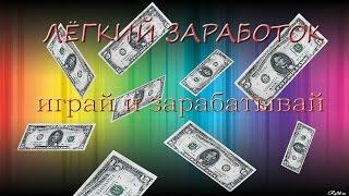 AIROBUS.Сайт для заработка денег без вложений и кеш-поинтов.