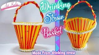 How to make basket from drinking straw | straw craft | DIY | Artkala