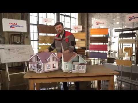 Монтаж водосточной системы Альта Профиль - YouTube