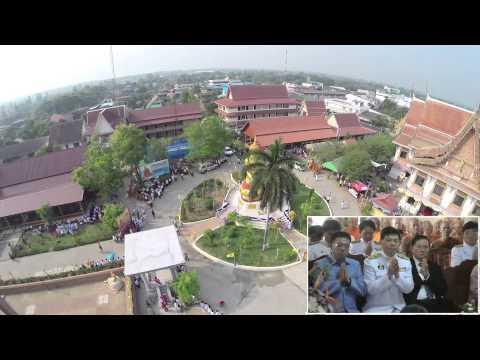 Sky View งานรับพระบัญชาสมเด็จพระสังฆราช ณ วัดหนองกุง อำเภอน้ำพอง