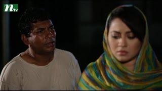 Bangla Natok Story Board l Mosharraf Karim, Mishu, Tarin l Episode 03