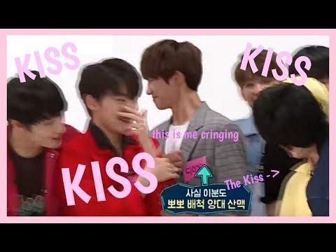 """Seventeen: """"Kiss"""" Compilation"""