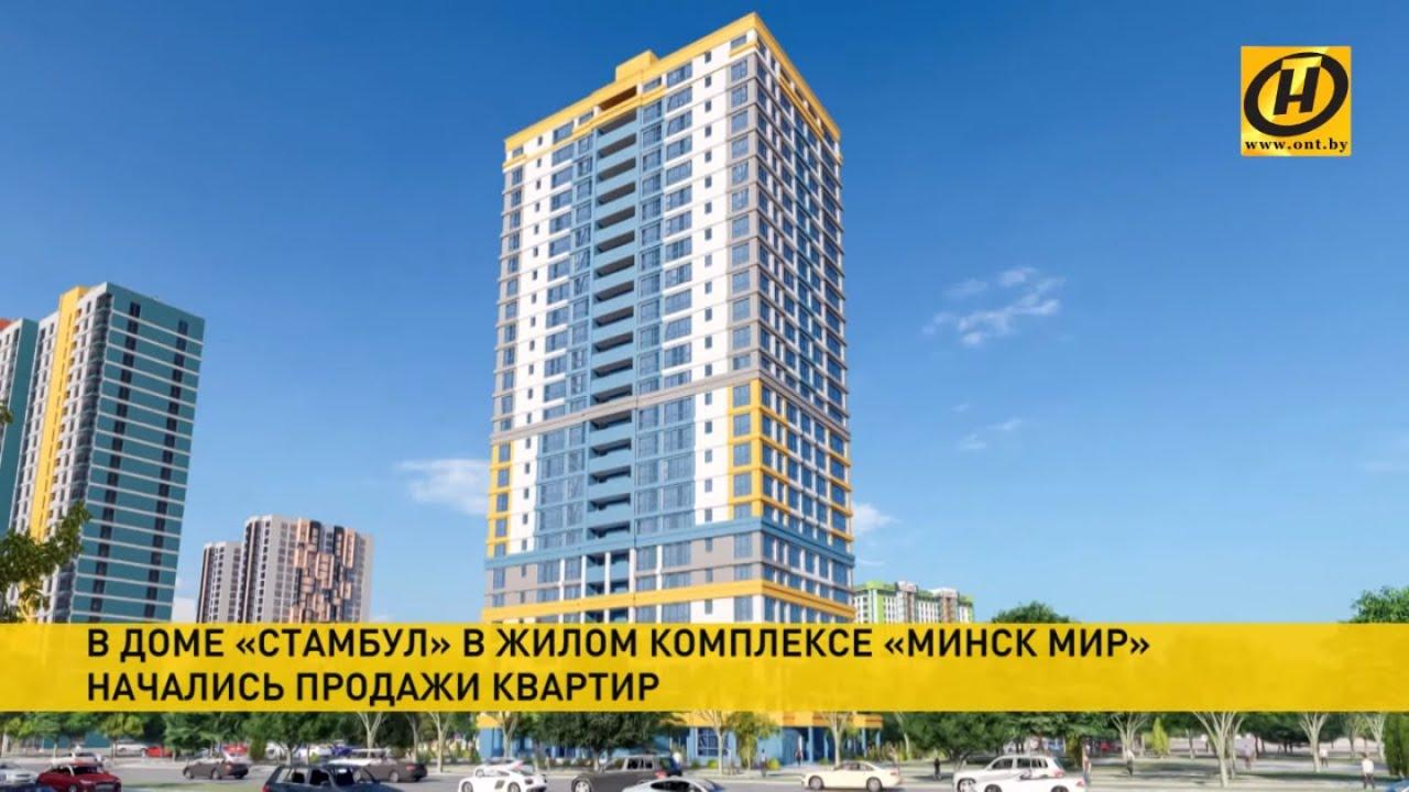 сбербанк официальный сайт москва вклады физических 2020 год