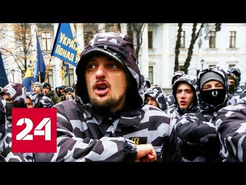 Киев сорвал разведение