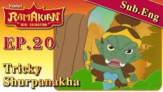 รามเกียรติ์ EP.20 ตอน...สำมนักขาร้อยเลห์ | Ramakian Mini Animation  l Vithita Animation