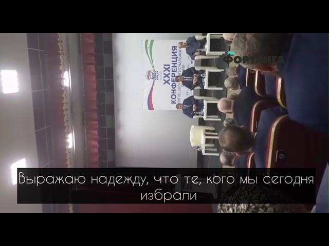 Депутат Ингушетии критикует членов Единой России.   (Русские субтитры)