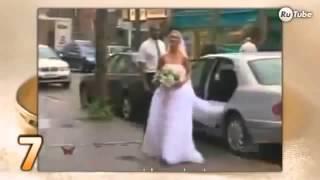 'Приколы на свадьбе  ТОП 10 лучших юморных ситуаций  Это сильно!!!'