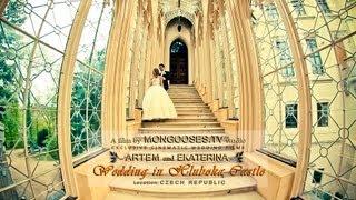 видео Свадьба в Чехии