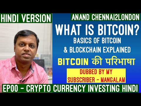 EP00 – Crypto Currency Hindi | What is Bitcoin ? What is Blockchain | Explained in Hindi