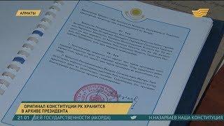 видео Г. Конституция РФ была принята на Всенародном референдуме