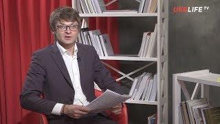 Приватизація майна в Україні  зміни в законодавстві,   Станіслав Куценко