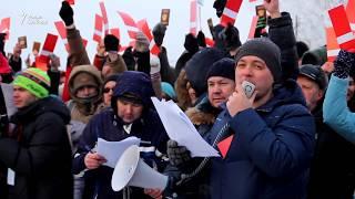 В Иркутске проголосовали за Навального