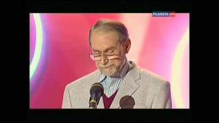 Смотреть Виктор Коклюшкин - Колдун онлайн