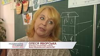 видео Лікар вимагав 1800 гривень