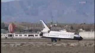 Landung Landing Space Shuttle Endeavour STS-126