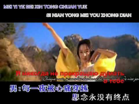 Песни из фильма медальон с джеки чаном