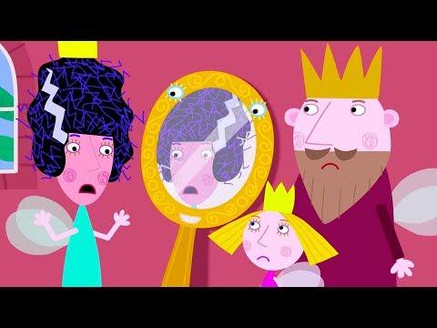 Маленькое королевство Бена и Холли ???? Новая серия - Генеральная уборка | Сезон 2, Серия 19