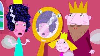 Маленькое королевство Бена и Холли 🧞 Новая серия - Генеральная уборка | Сезон 2, Серия 19