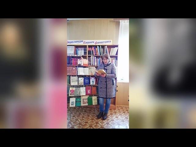 Светлана Медведева читает произведение «Деревенский нищий» (Бунин Иван Алексеевич)