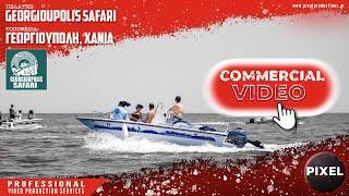 Georgioupolis Safari - Boat Cruises