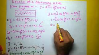 Equation of a stationary wave