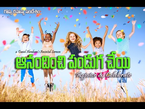 Christmas Panduga Vachenule - Neekosame Prabhu3-New christmas telugu song 2014 with Dance Travel Video