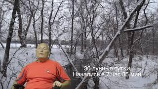 ЛУННЫЙ КАЛЕНДАРЬ, НАРОДНЫЕ ПРИМЕТЫ, ПРОГНОЗ ПОГОДЫ. 6 марта 2019 года.