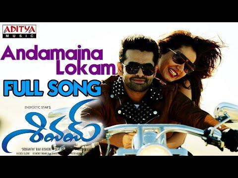 Andamaina Lokam Full Song || Shivam Movie Songs || Ram, Raashi Khanna, Devi Sri Prasad