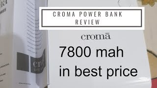 Cheap power bank review - best power bank review-Croma Power bank review-MY shopping Cart #Powerbank