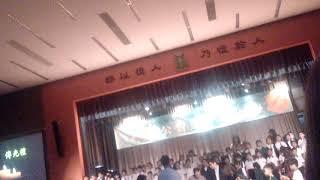 Publication Date: 2019-10-22   Video Title: 聖公會聖十架小學 - 小一成長禮 (2019/2020)