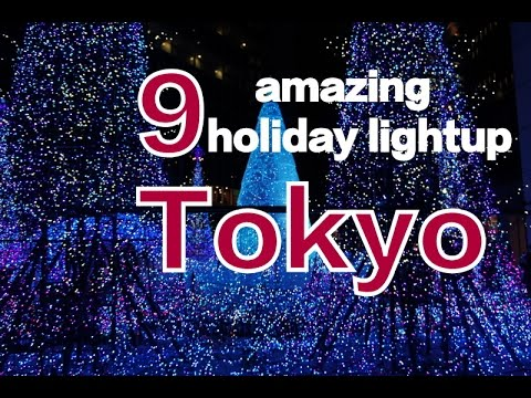 9 Amazing Christmas Lights in Tokyo, Japan ♡ 東京イルミネーション