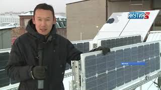 Альтернативная энергия в Якутии - не миф