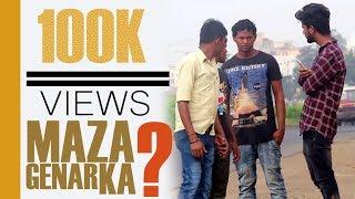 Funny Marathi (मराठी) Prank Maza Genar Ka? Marathi Prank Video Nashik  Bakchod adda