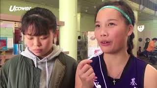 Publication Date: 2017-12-29   Video Title: 20171227 UPOWER 學界精英排球賽 女子第一階段
