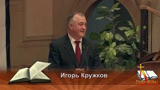 12/01/2019 Утреннее Богослужение