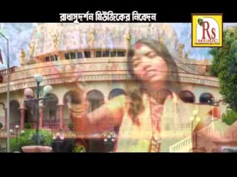 Bangla Devotional Song 2015  Bangla Lok Geet  Duti Bhai  Bandana Das  Rs Music