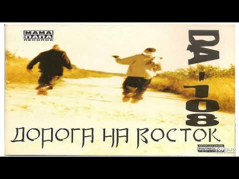 13 - Московский гуляка - remix