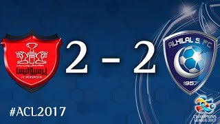 Persepolis vs Al Hilal (AFC Champions League 2017: Semi-finals – 2nd Leg) 2017 Video