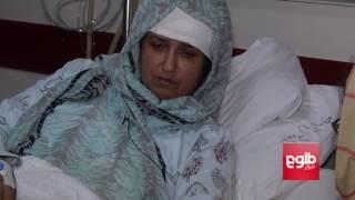 Majority Of Victims Of Kabul Bombings Were Civilians/غیرنظامیان؛ قربان اصلی سه حملۀ انتحاری در کشور
