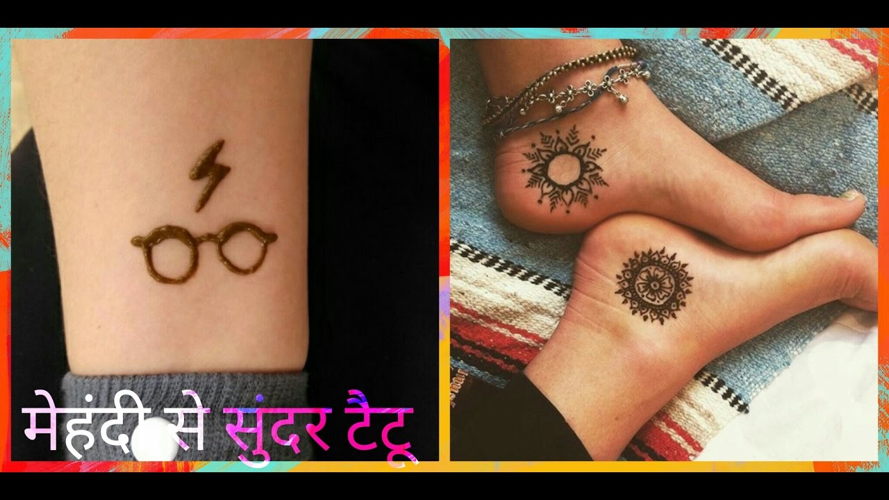 Mehndi Lace Tattoo : Mehndi tattoo ideas or design ab banaye se ghar par