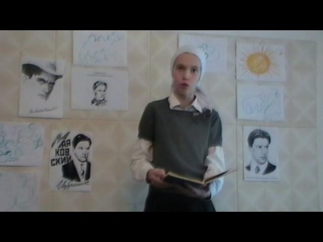 Изображение предпросмотра прочтения – АлександраОсокина читает произведение «Что ни страница, — то слон, то львица» В.В.Маяковского