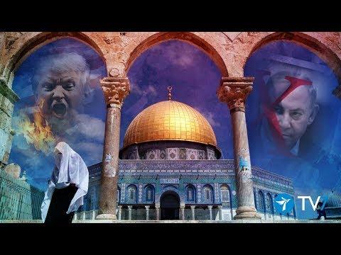 Israel's international standing (relocation of the U.S. Embassy to Jerusalem)- Jerusalem Studio 330