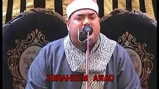 Download سورة البقرة الشيخ محمود على حسن جودة عالية 13 5 2018 Mp3