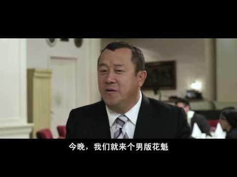 2012我爱HK喜上加喜BD粤语中字 I love hong kong funny