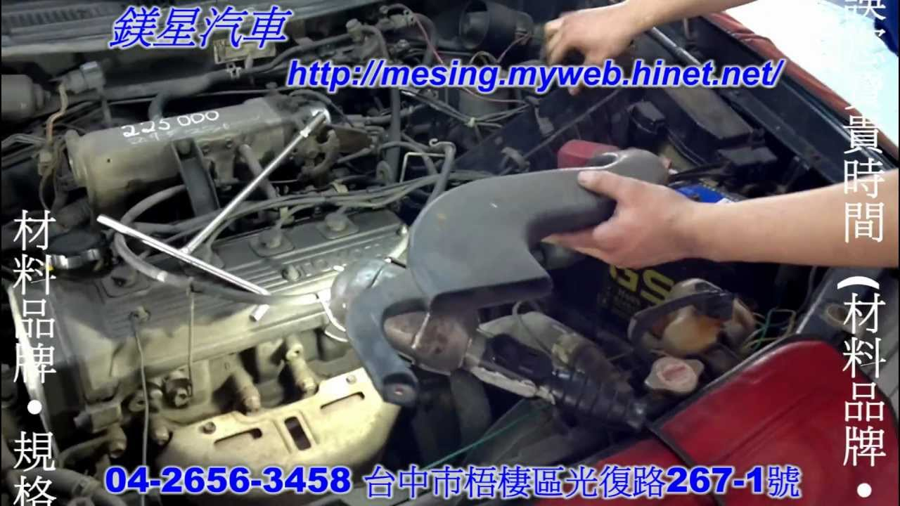 1995 Toyota Tercel Engine Diagram Wiring Libraries 1996 Corolla 1 5l 5e Fe A242l Youtube 1992