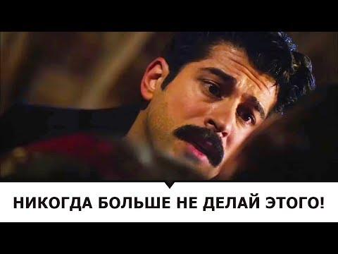 Камран Вернул Фариду К Жизни | Чалыкушу
